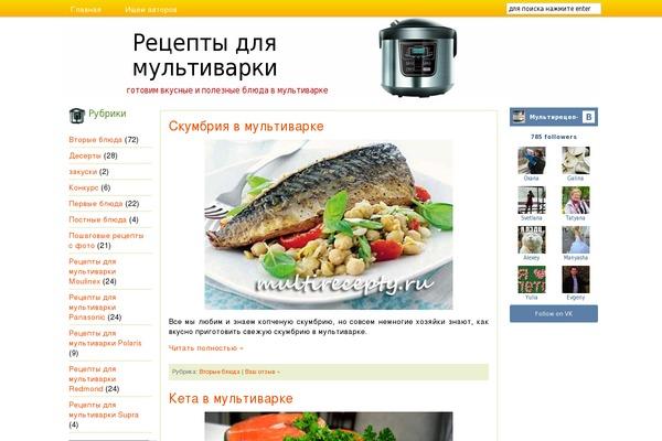 Рецепты на сайте 360
