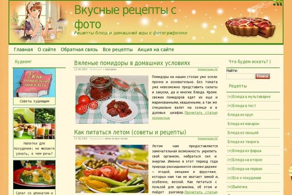 Сайт вкусных рецептов с пошаговым