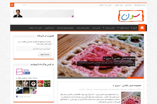 jquery-colorbox WordPress plugin, pluginu.com