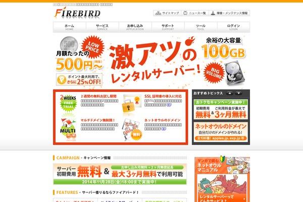 Копченая курица при похудении диетический каталог сайтов
