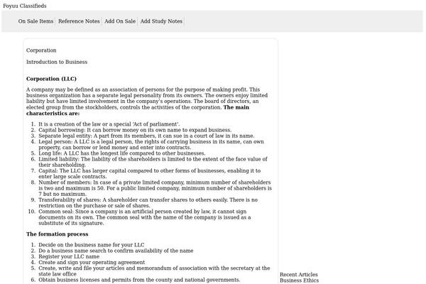 Google Summer of Code 2007