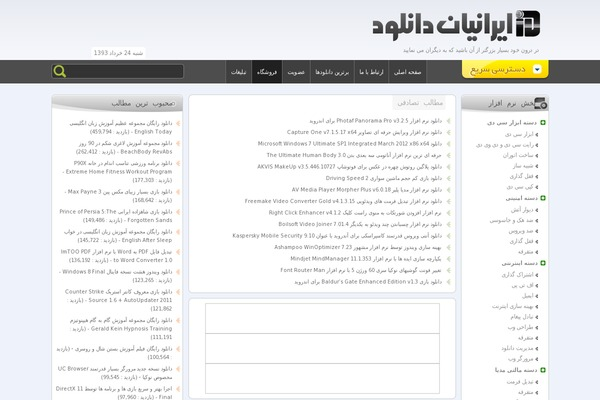 captcha WordPress plugin, pluginu.com