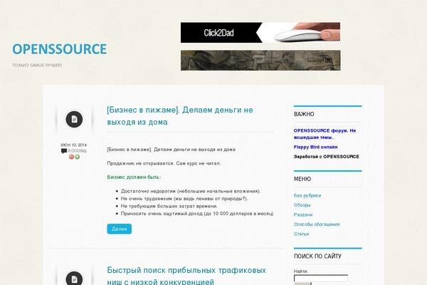 Качественные Прокси Под Webmailer Купить Быстрые Пркоси Под Webmailer Прокси- анонимные