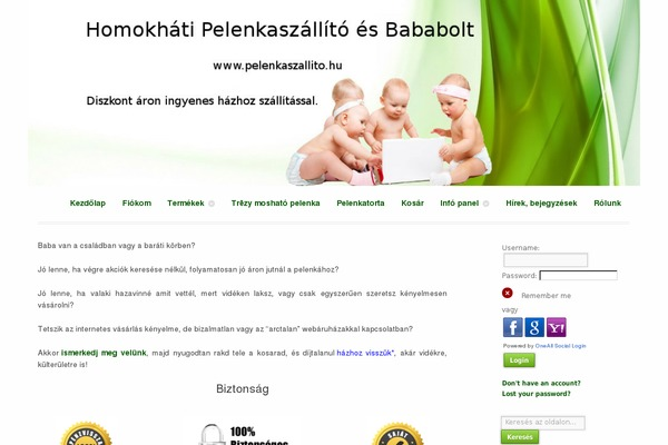 диетический каталог сайтов site tc можно ли похудеть если