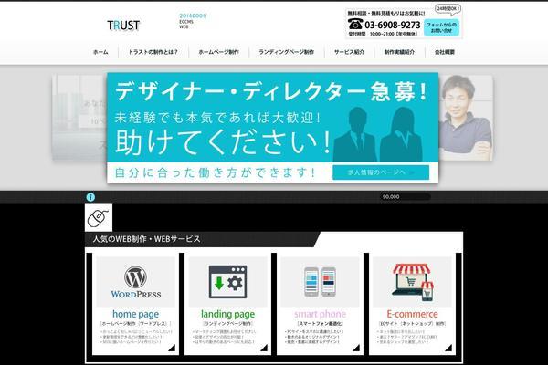 five credible websites